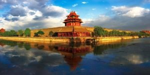 Blick auf den Kaiserpalast